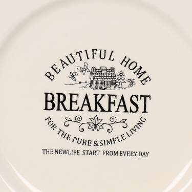 Beautiful Home Breakfast Plate - 8 Inch