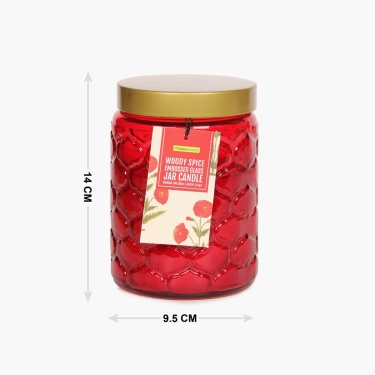 Redolance Woody Spice Embossed Jar Candle - 14 CM