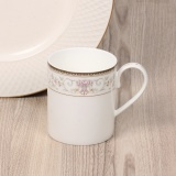 Casblanca Ceramic Mug - 350ml