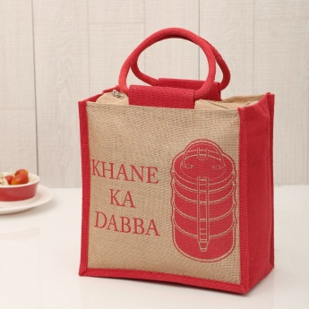 Printed Small Lunch Bag